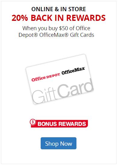 office depot 20 rewards gift cards