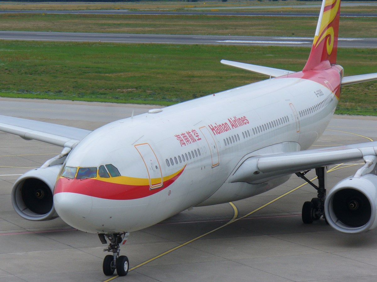 Alaska Makes Changes to Mileage Earning on Hainan