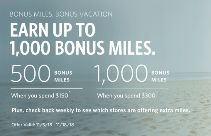 Delta SkyMiles Shopping Portal bonus