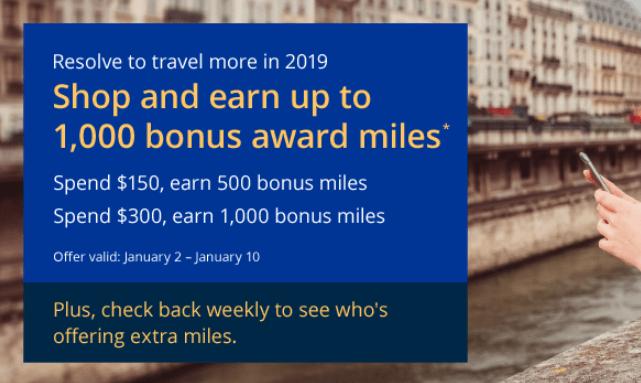 United Airlines Mileage Plus >> United Airlines Mileageplus Shopping Bonus Get 1k Miles When You