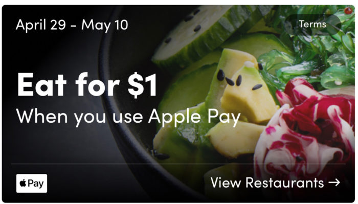 Ritual App, Get Lunch for Just $1 till May 10th