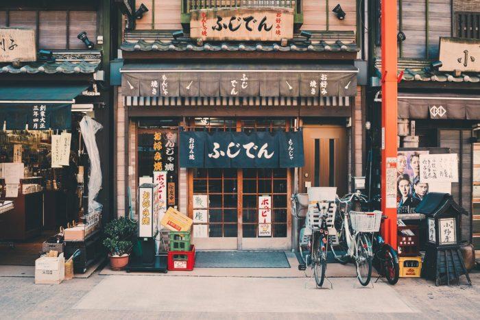 japan half travel expenses