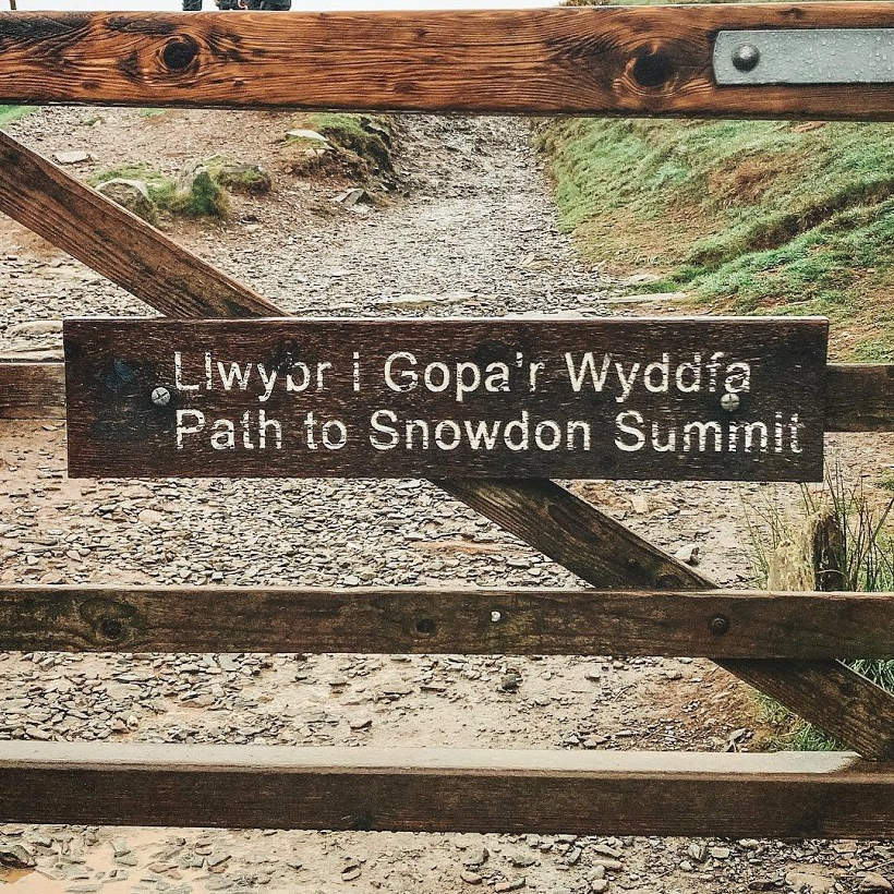 Snowdon Summit Path - Gate reading 'Path to snowdon Summit'