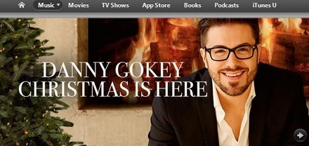 Christmas Is Here on iTune Banner (440x208)