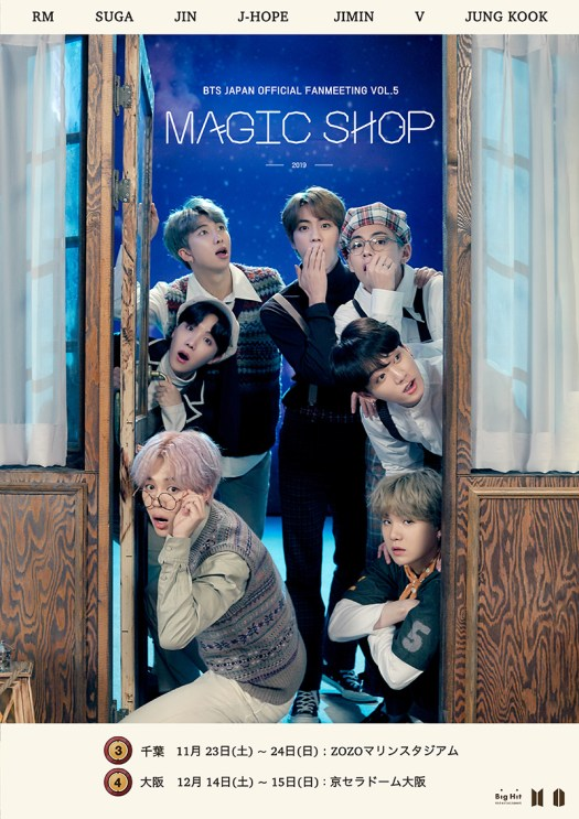 【日本粉絲見面會票代抽】BTS JAPAN OFFICIAL FANMEETING VOL.5 [ MAGIC SHOP ]