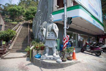 Alishan Tour- Longyin Temple,Chukou|Dannypingu