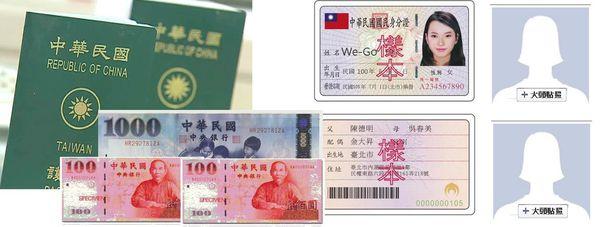 菲律賓紙本簽證