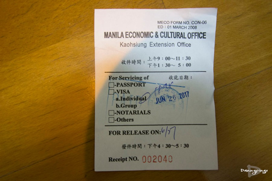 菲律賓紙本簽證流程