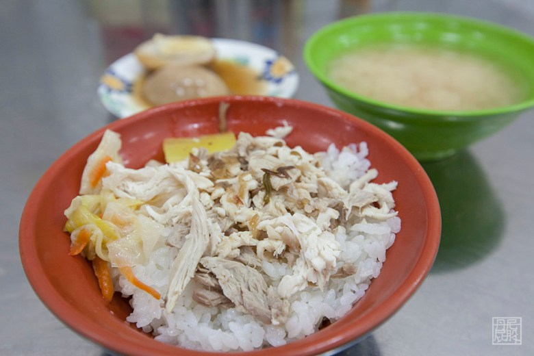 Turkey rice chiayi