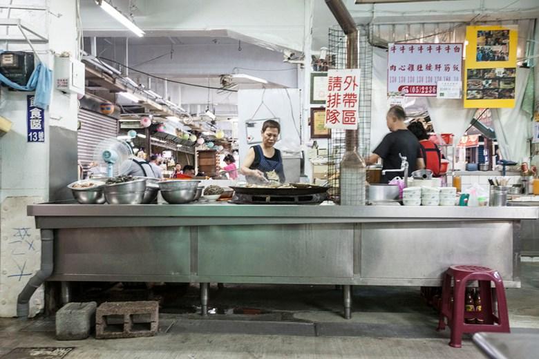 東市場必吃牛雜湯