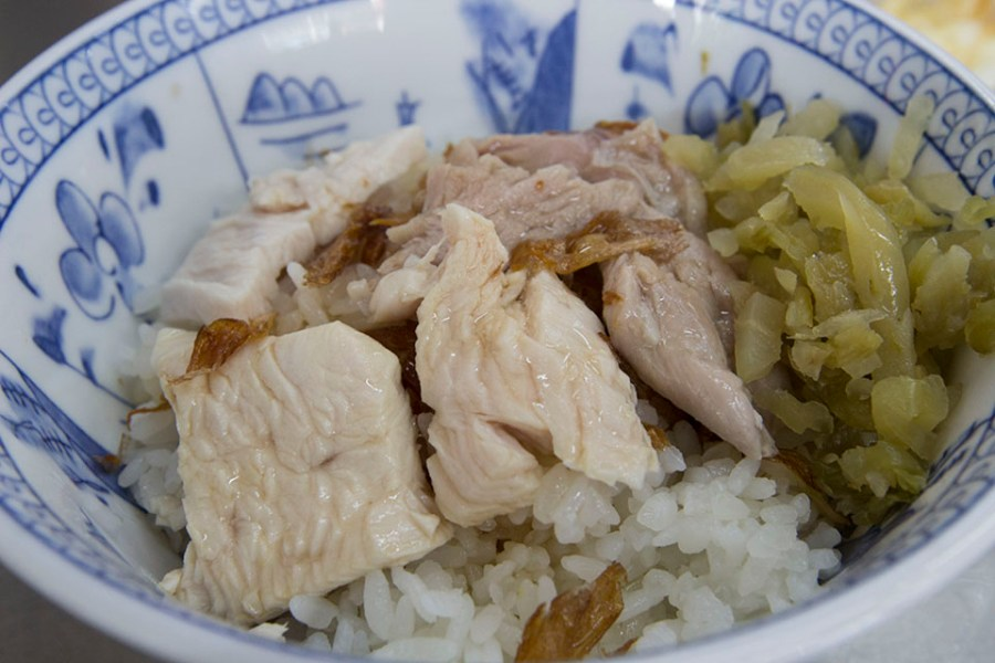 chiayi turkey rice
