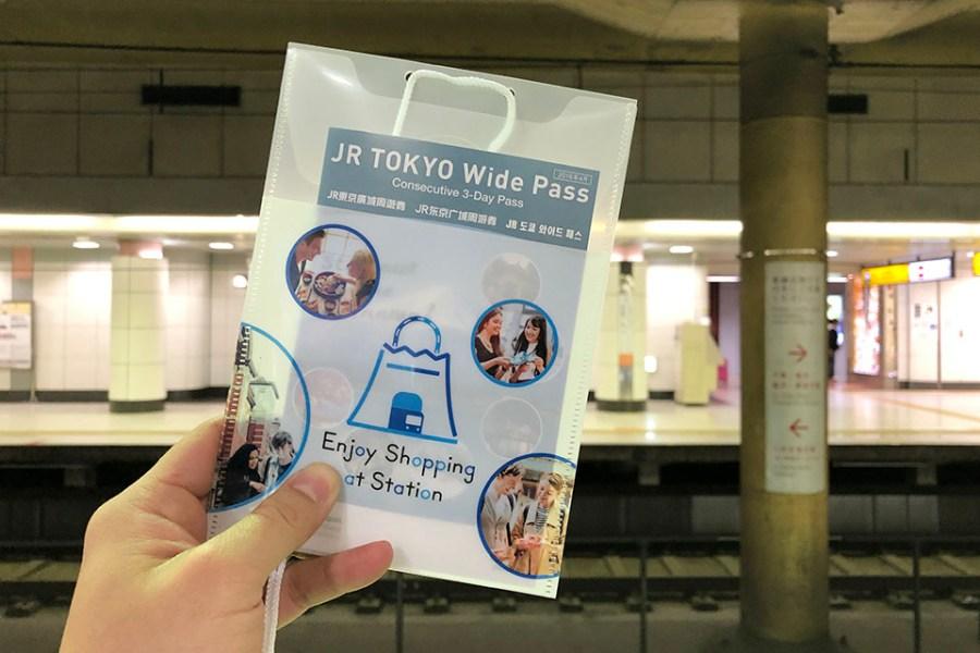 日本自助旅行