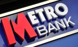 Metro-Bank-logo-e1395760789548