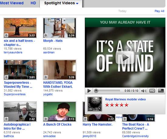youtube_spotlight_ad_bad_alignment