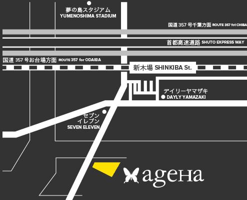 アゲハ会場へのアクセス