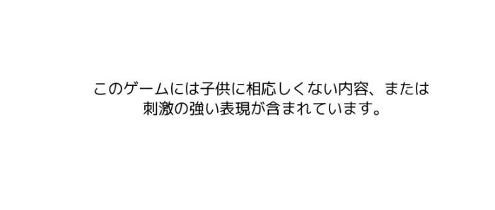 ドキドキ文芸部(DDLC)の警告文