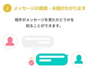 QooN(クーン)プレミアムオプション4