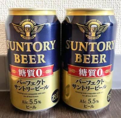 パーフェクトサントリービールのパッケージ