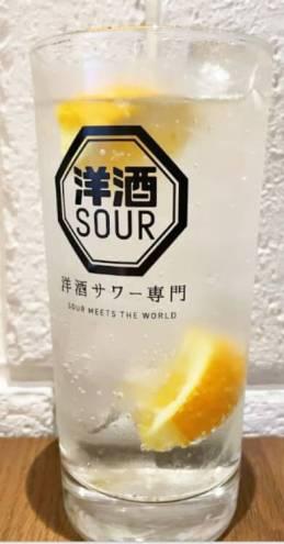 キッサカバのザ・ニューサワー 生オレンジ