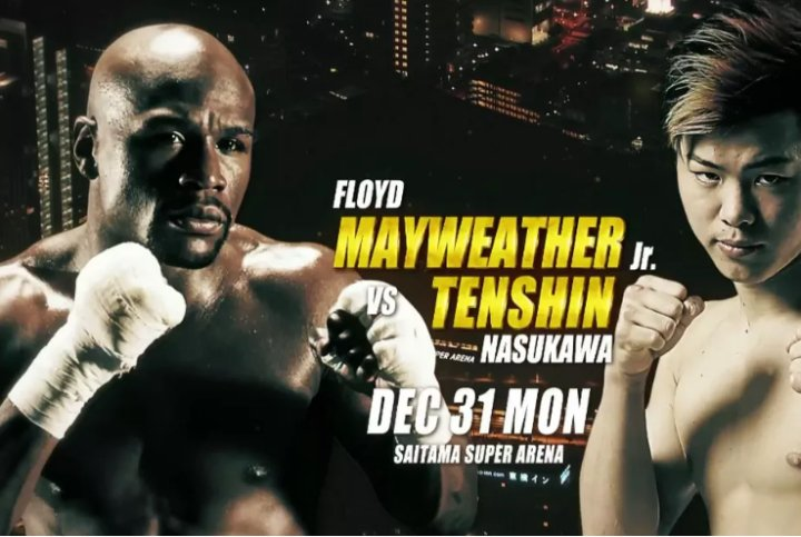 floyd-mayweather-nasukawa