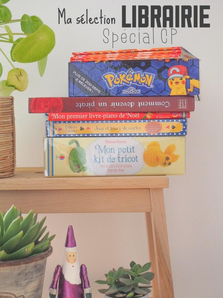 Ma sélection librairie- Mon choix de livres et de jeux pour un Noël  en CP