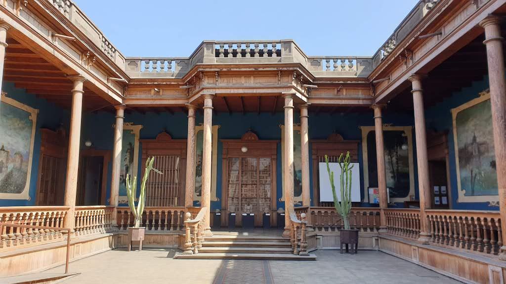 Museo de Arqueología, Antropología e Historia Trujillo