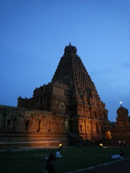 Brihadeeswarar Shiva Temple