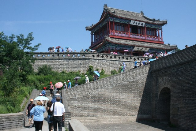 Dan Tomozei - Marela Zid la Marea Bohai 6
