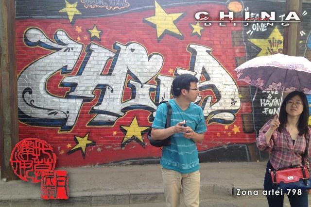 Descoperind China - Beijing, Zona Artei 798 J