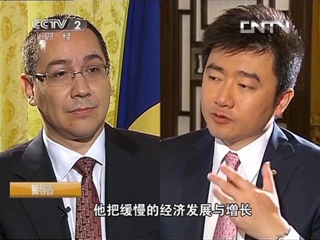 Interviu Victor Ponta CCTV_13.07.2013 A
