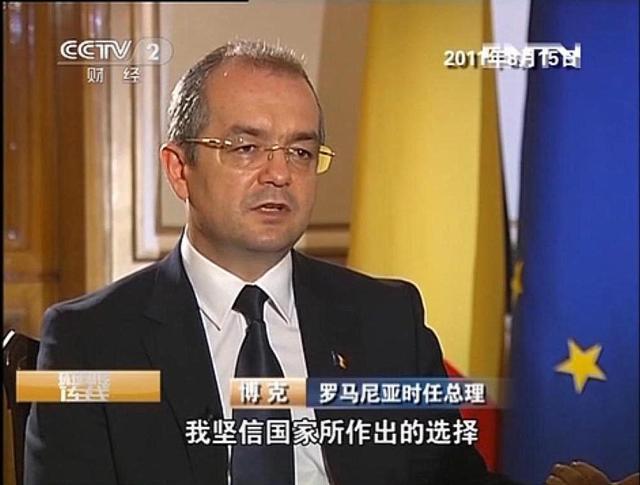Interviu Victor Ponta CCTV_13.07.2013 C