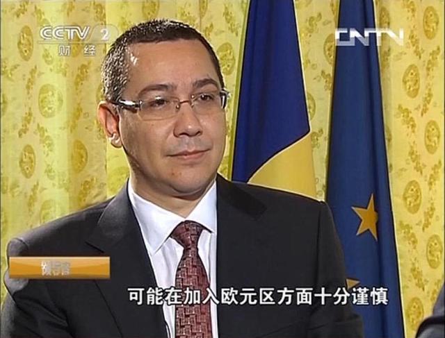 Interviu Victor Ponta CCTV_13.07.2013 D