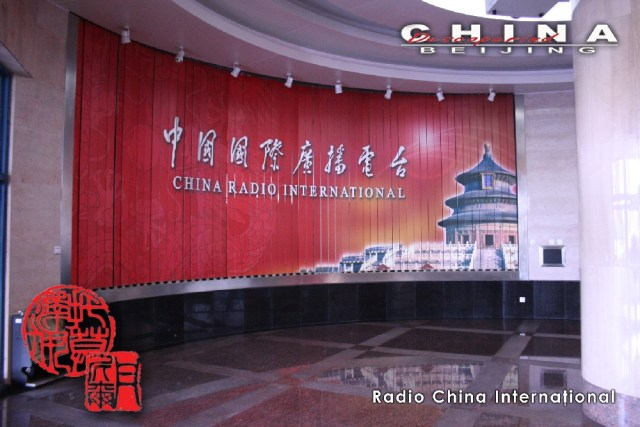 Radio China International 2