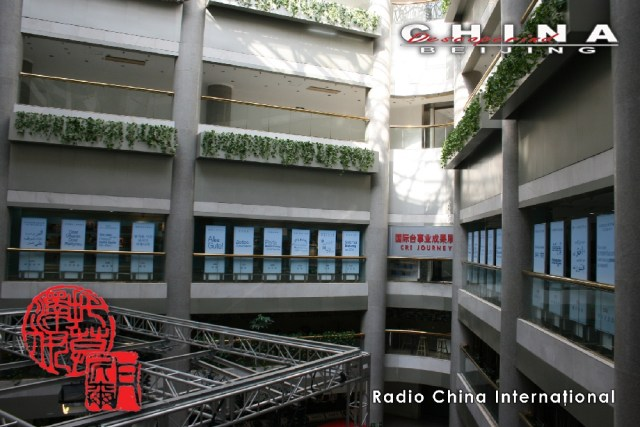 Radio China International 3