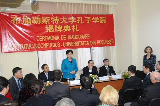 Institutul Confucius Bucuresti 22.11.2013