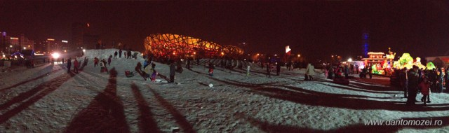 Festivalul Lampioanelor Beijing 2014 7