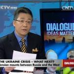 Yang Ru_Dialogue Ideas Matter CCTV International 2