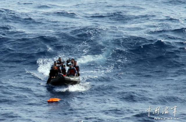 Zborul MH370 posibile urme
