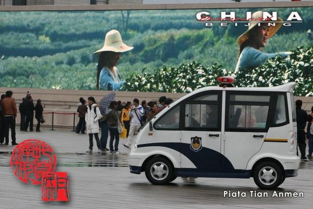 1 Piata Tian Anman 26