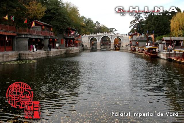 12 Palatul Imperial de Vara 14