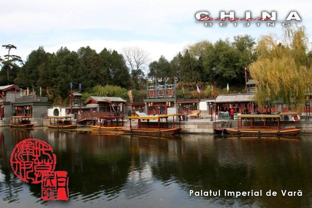 12 Palatul Imperial de Vara 17