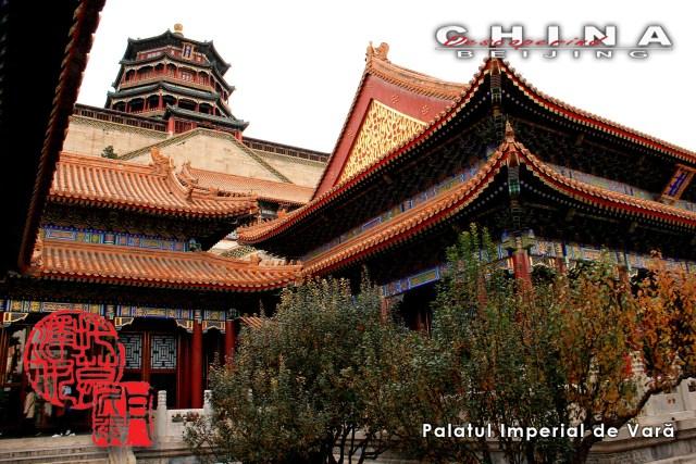 12 Palatul Imperial de Vara 23