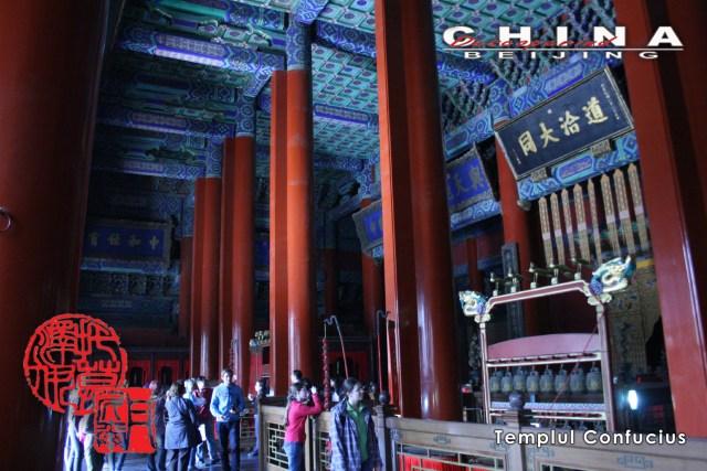 3 Templul Confucius 12
