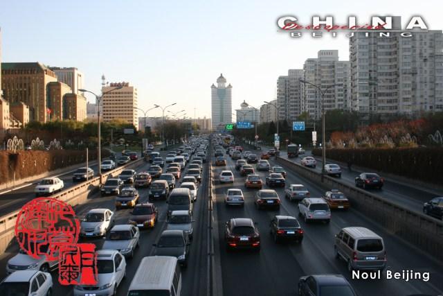 9 Beijing noul oras 18