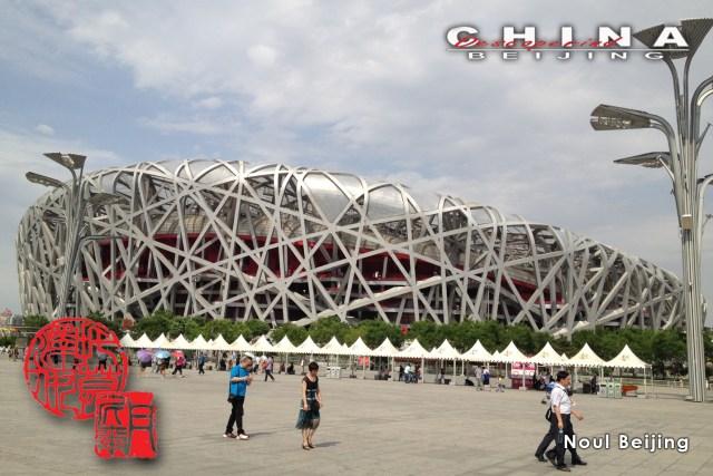 9 Beijing noul oras 22