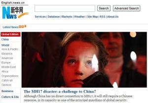 Dezastrul MH17 - O provocare pentru China_23.07.2014