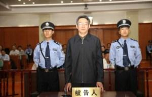 Liu Tienan, China Daily