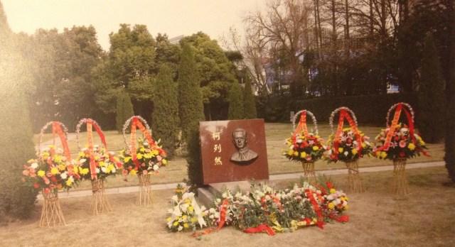 Mormantul-monument al medicului Bucur Clejan din Parcul Mausoleului Song Qingling
