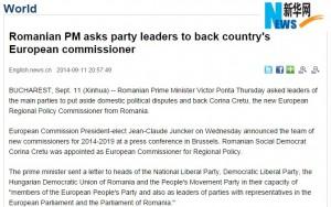 XINHUA – Premierul roman cere liderilor de partide sa sustina comisarul european