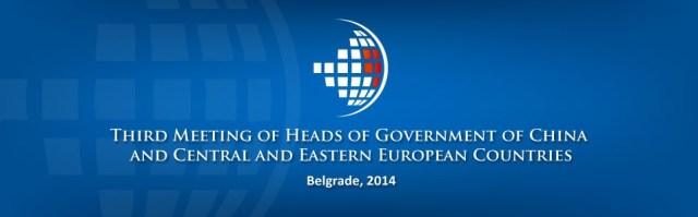 Reuniunea China - Europa Centrala si de Est, Belgrad 2014